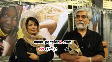 عکس : عاطفه رضوی به اتفاق همسرش حسین پاکدل