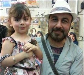 رضا عطاران ؛ همسر و دخترش