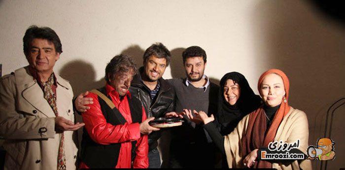 عکس خصوصی بازیگران ایرونی