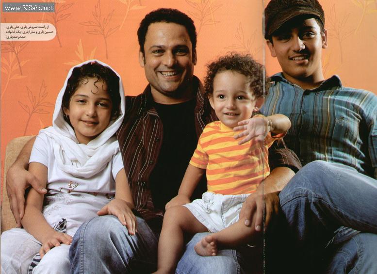 عکسهای حسین یاری و خانواده اش ..