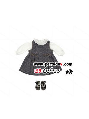 جدیدترین مدل های لباس دختربچه ها2012(عکس)