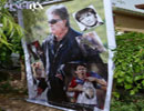 مراسم سالگرد مرحوم ناصر حجازی +گزارش تصویری