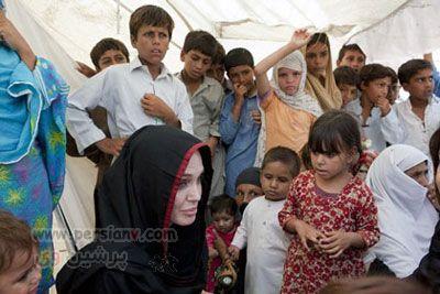 عکس های دیدنی : آنجلیناجولی با حجاب اسلامی در پاکستان
