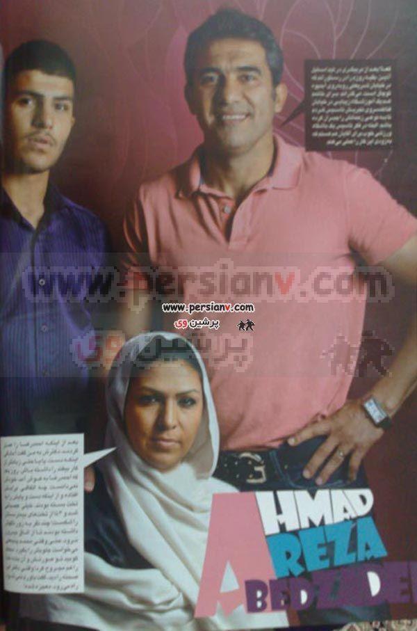 عکس :  احمدرضا عابدزاده + همسر + پسرش