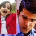 آخرین اخبار از زمان اعدام قاتل ستایش قریشی