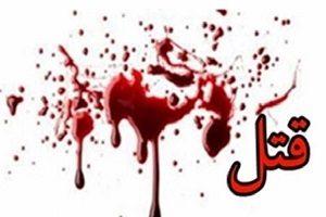 قتل هولناک کودک ۲ ساله بجنوردی به دست نامادری!