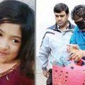 آخرین وضعیت پرونده قتل دردناک ندا | روزگار سخت خانواده پس از ندا