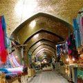 مراکز خرید سنندج از پاساژهای مدرن گرفته تا بازار سنتی