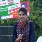 بیهوش شدن ناگهانی خانم گزارشگر حین اجرای زنده + فیلم