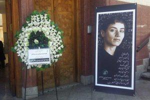 برگزاری مراسم ترحیم مریم میرزاخانی در تهران با حضور شخصیتهای مختلف!