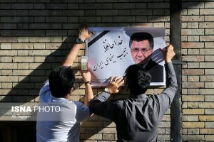 مراسم تشییع پیکر حبیب الله کاسه ساز به روایت تصاویر