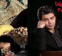 تدارک ویژه تلویزیون برای شب یلدا | فرزاد حسنی به شبکه سه میآید