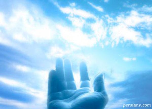 دعاهای موثر در زندگی