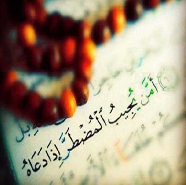 دعایی برای رفع مشکلات