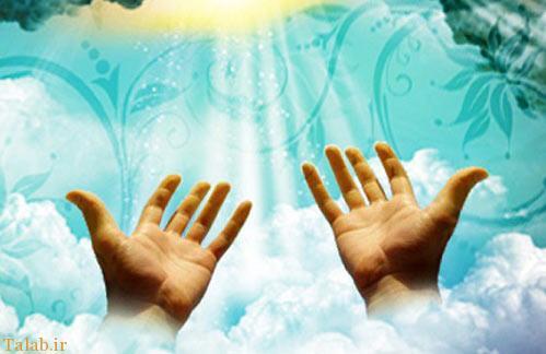 دعا برای گشایش بخت