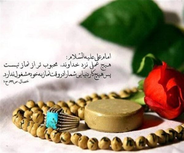 تمام شدن اذان برای نماز خواندن