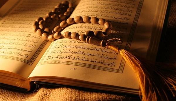 فواید گفتن انشاالله از دیدگاه قرآن
