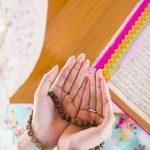 دعایی برای عاقبت به خیر شدن