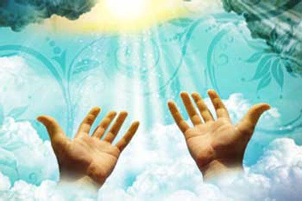 دعا برای از بین بردن ناراحتی های فکری