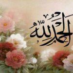 خواص ذکر الحمد لله رب العالمین