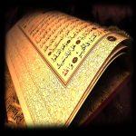 سه آیه براى پنهان شدن از چشم افراد بى ایمان