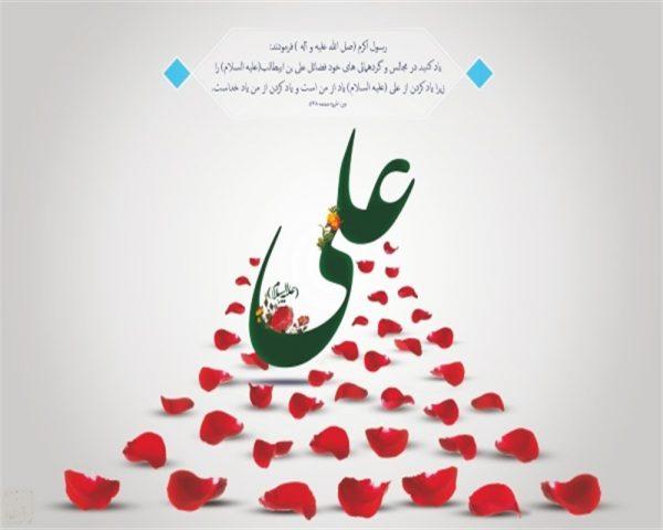 دعای حضرت علی برای حاجت