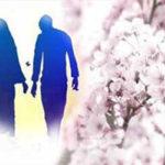 دعای افزایش عشق زن به شوهر