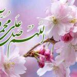 صلوات جهت پاک شدن از تمام گناهان
