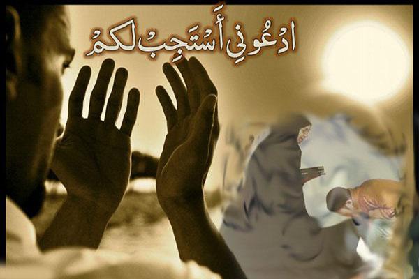 دعایی موثر برای رهایی از دردهای جسمی