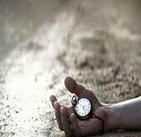 سختی لحظه مرگ