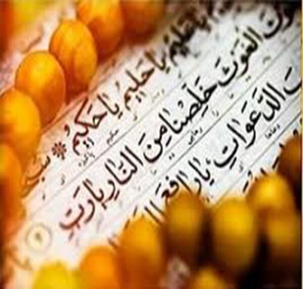 خواص بندهای دعای جوشن کبیر