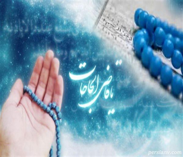 دعای ناامیدان