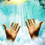 دعایی عظیم در هنگام قطع امید از همه درها