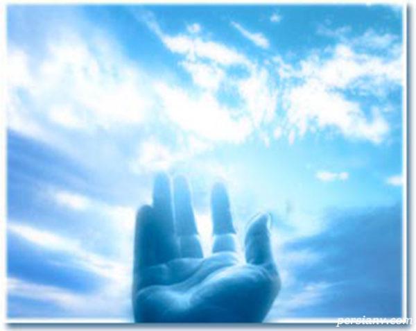 دعا مجرب برای طلب عافیت