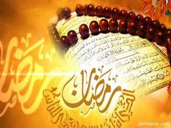 آداب و سنن ماه رمضان چیست؟