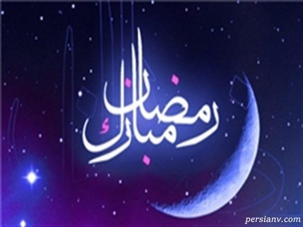 دعای رویت ماه رمضان