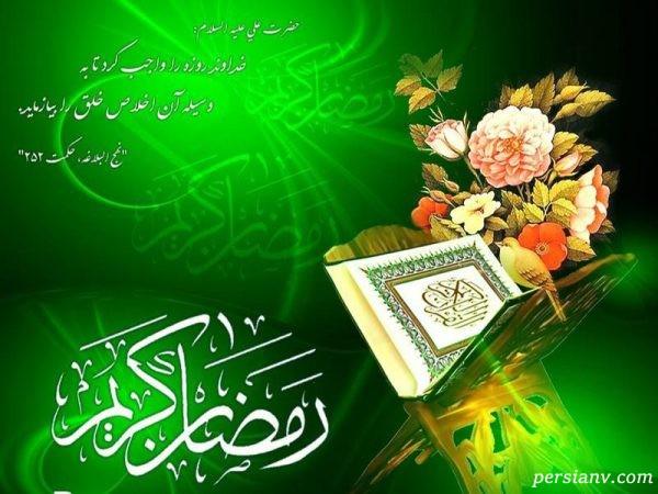 رحمت خداوند در ماه رمضان