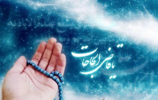 توسل به حروف ابجد چهارده معصوم برای حاجت گرفتن