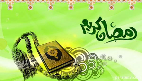 فضیلت ماه رمضان