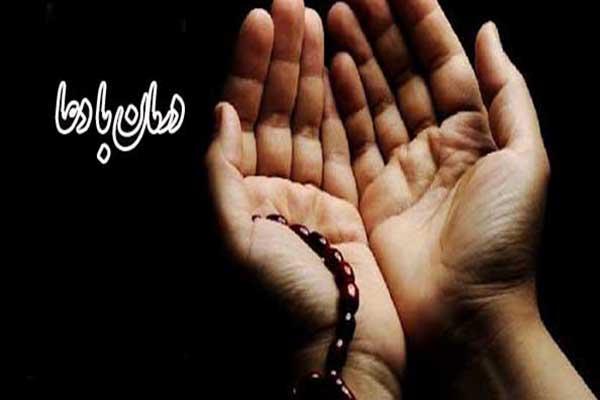 دعا برای درمان زگیل