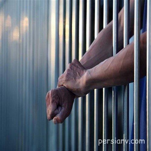 دعای مجرب برای آزاد شدن زندانی