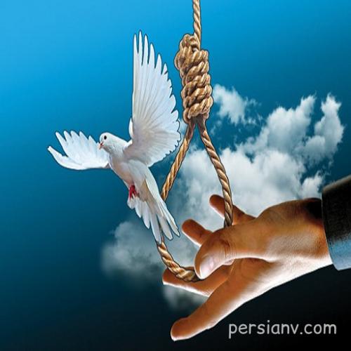 آزاد شدن زندانی