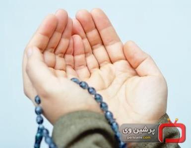 دعا برای بستن زبان بد گویان