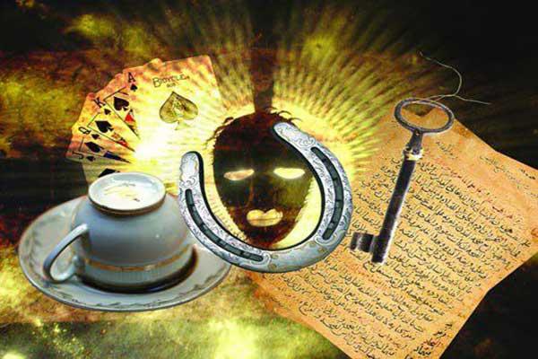 دعا جهت ابطال سحر بزرگ