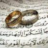 دعاهای مجرب برای ازدواج جوانان