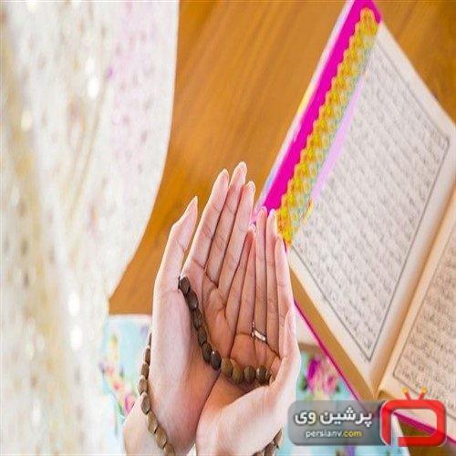 دعایی مجرب برای دوست داشته شدن
