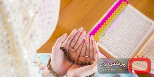 دعای محبت قوی