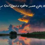 دعایی مجرب برای یافتن همسر دلخواه