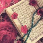دعا برای رفع آزار یک فرد