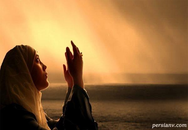 دعا برای رفع عصبانیت